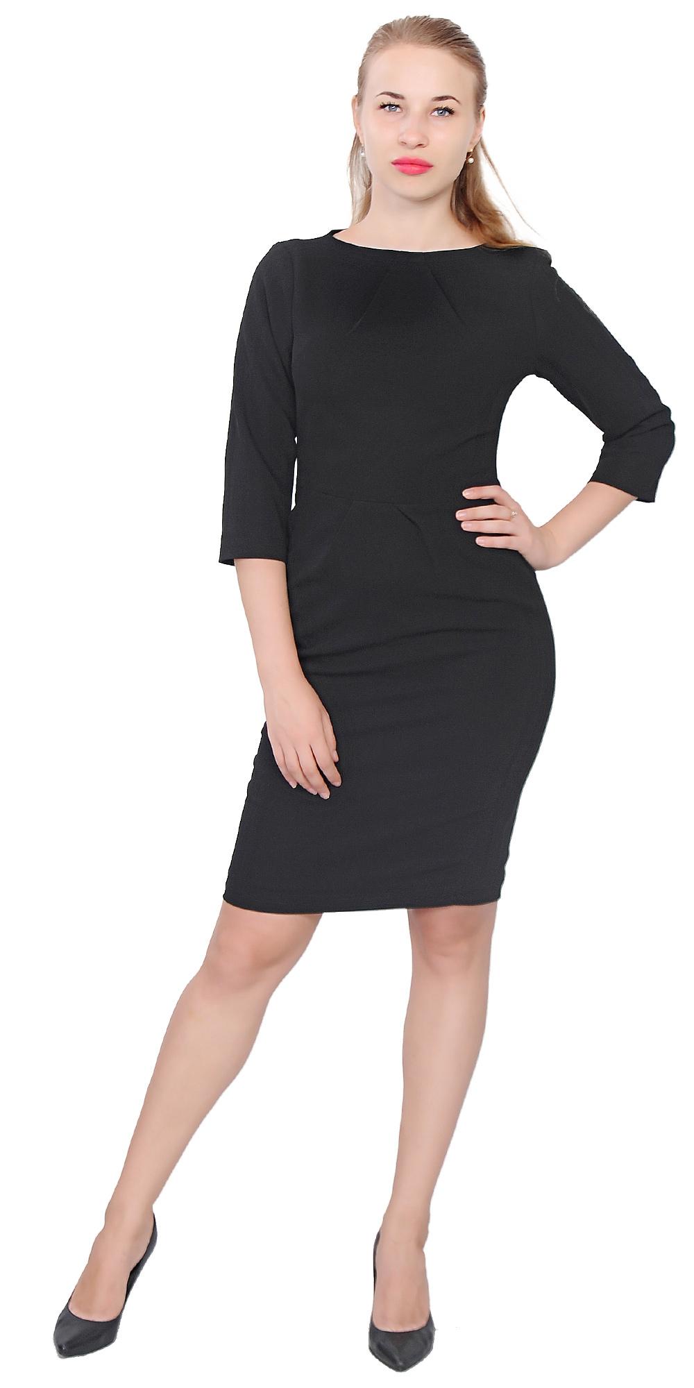 Black dress office - Womens Elegant Classy Work Dress Office Business Long