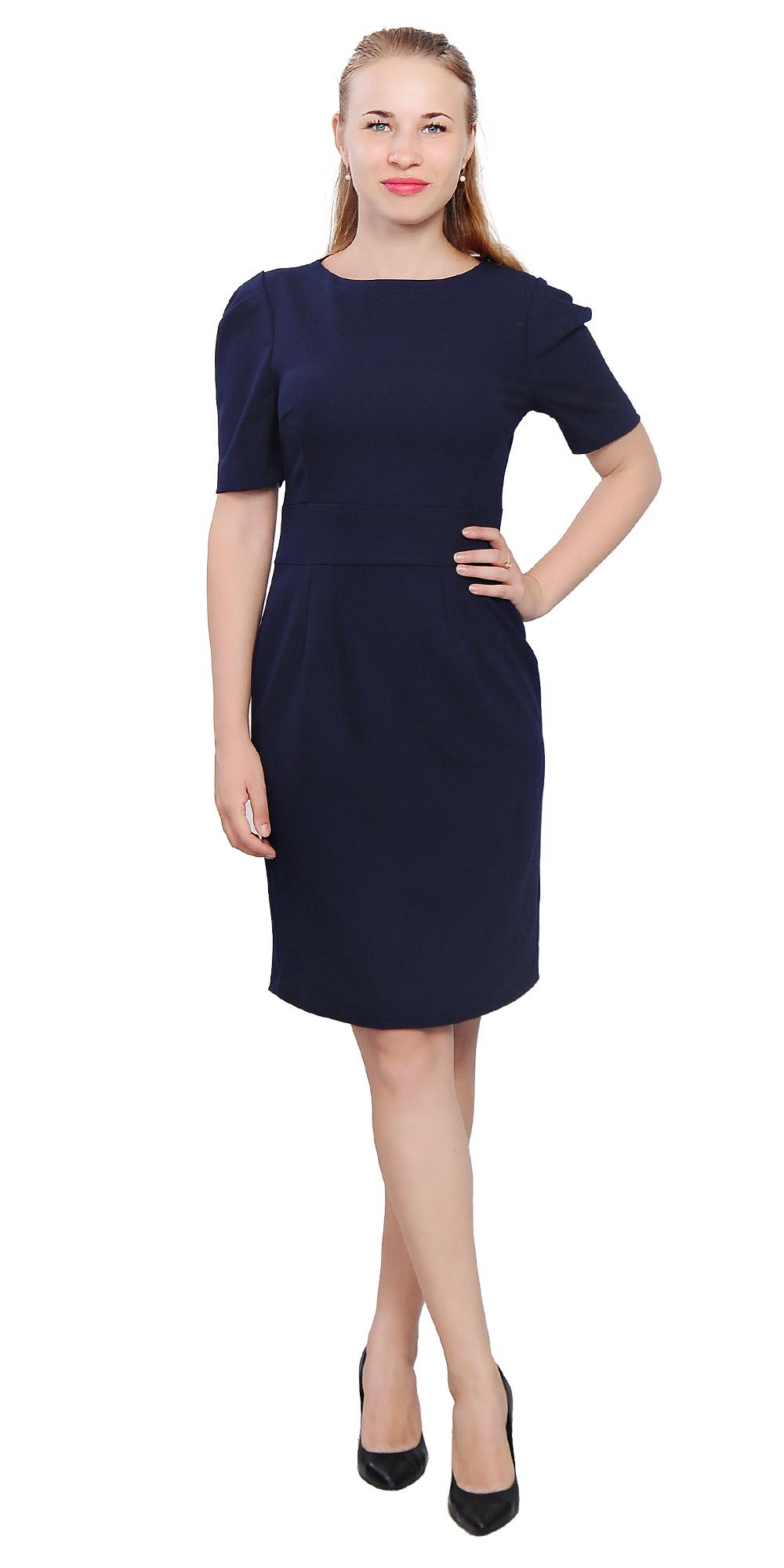 WOMEN'S ELEGANT OFFICE WORK BUSINESS DRESS CLASSIC MODEST ...