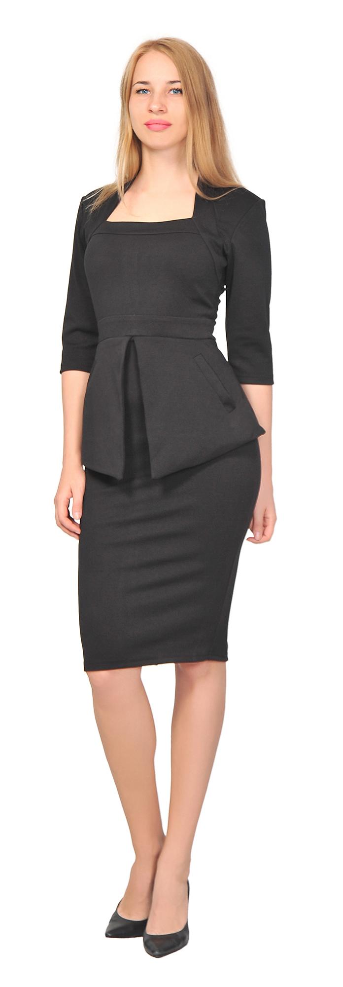WOMEN'S ELEGANT PEPLUM DRESS WORK OFFICE VINTAGE PENCIL ...